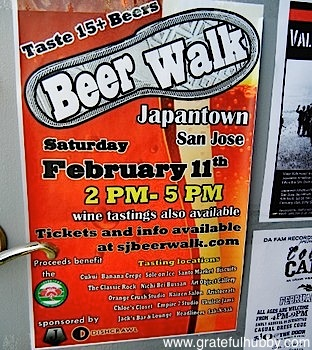 Event Poster at the Inaugural San Jose Beerwalk in Japantown
