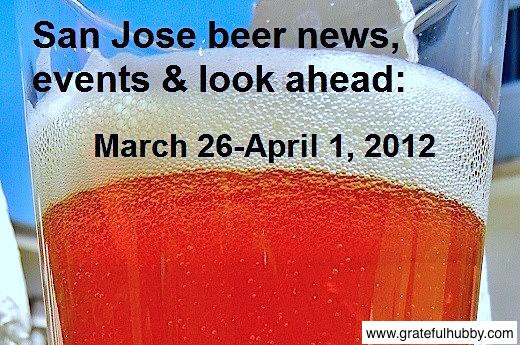 San Jose beer event this week
