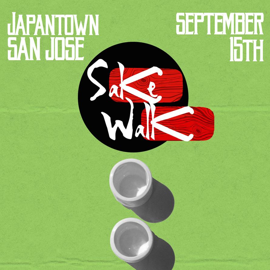 Sake Walk